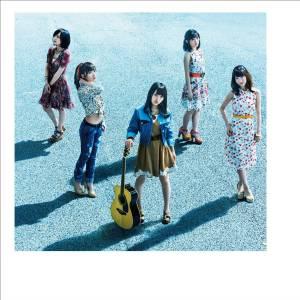 AKB48 - Tsubasa wa Iranai (Theater Edition) [CD Maxi]