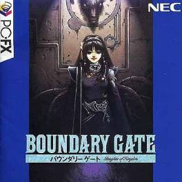 Boundary Gate - Daughter of Kingdom [PCFX - used good condition]