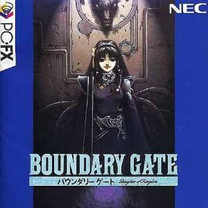 Boundary Gate - Daughter of Kingdom [PCFX - occasion BE]