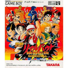 Nettou Real Bout Garou Densetsu Special / Real Bout Fatal Fury Special [GB - Used Good Condition]