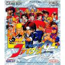 Nettou The King of Fighters '95 [GB - Used Good Condition]