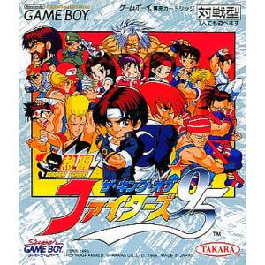 Nettou The King of Fighters '95 [GB - occasion BE]