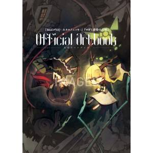 htoL NiQ Hotaru no Nikki -  Rose to Tasogare no Kojou Official Artbook [Artbook]