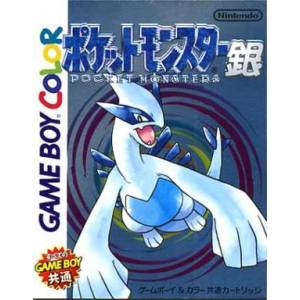 Pocket Monster Gin / Pokemon Silver [GBC - Used Good Condition]