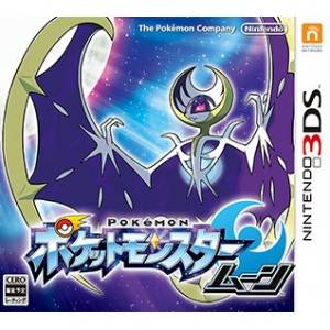 Pokemon Moon - Standard Edition [3DS]