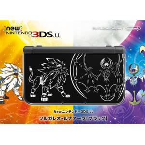 New Nintendo 3DS LL (XL) - Pokemon Solgaleo  & Lunaala Limited Edition [Brand New]
