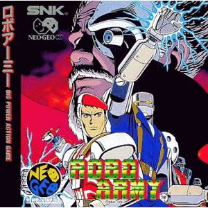 Robo Army [NG CD - Used Good Condition]
