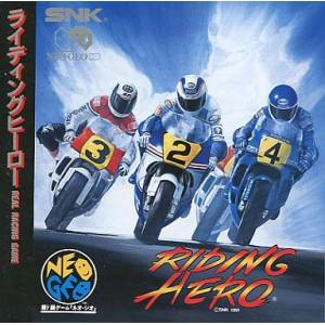 Riding Hero [NG CD - Occasion BE]