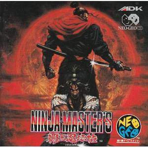 Ninja Master's Haou Ninpou Chou [NG CD - Used Good Condition]