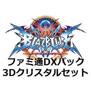 BLAZBLUE CENTRALFICTION - Famitsu DX Pack 3D Crystal Set Limited Edition [PS4]