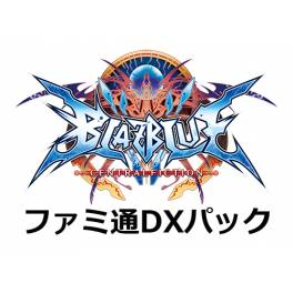 BLAZBLUE CENTRALFICTION - Famitsu DX Pack Limited Edition [PS4]