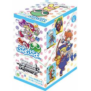 Puyo Puyo - Weiss Schwarz Booster Pack 20 Pack BOX [Trading Cards]