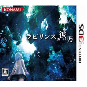 Beyond The Labyrinth / Labyrinth No Kanata [3DS]
