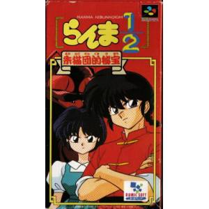 Ranma 1/2 - Akanekodan Teki Hihou [SFC - Used Very Good Condition]