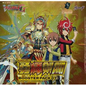 Cardfight!! Vanguard G - Booster Pack Vol.7 Yuuki Kenran 30 Pack BOX [Trading Cards]