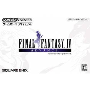 Final Fantasy IV Advance [GBA - Used Good Condition]