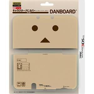 Cover Plates - Yotsuba&! DANBOARD [New 3DSLL]