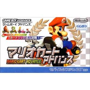 Mario Kart Advance / Mario Kart - Super Circuit [GBA - Used Good Condition]