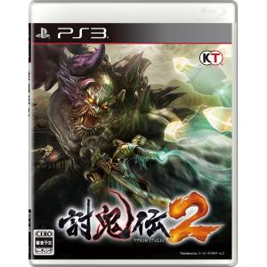 Toukiden 2 - Standard Edition [PS3]