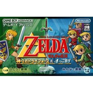 Zelda no Densetsu - Kamigami no Triforce & 4tsu no Tsurugi / A Link to the Past & Four Swords [GBA - Used Good Condition]