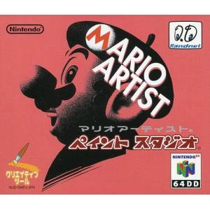 Mario Artist - Paint Studio [64DD - used good condition]