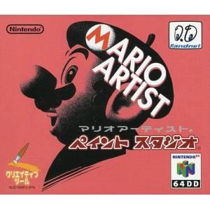 Mario Artist - Paint Studio [64DD - used good condition]