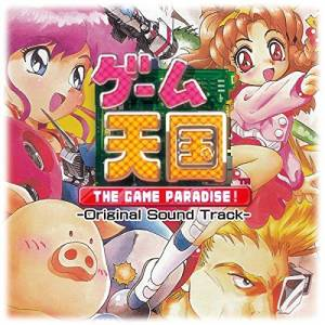 Game Tengoku THE GAME PARADISE! - Original Soundtrack [OST]