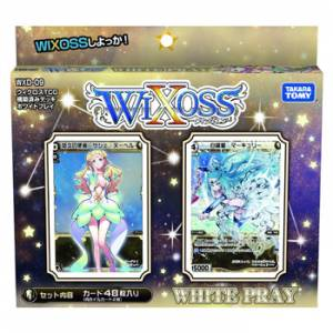 WIXOSS TCG - Pre-constructed Deck White Pray (WXD-09) Pack [Trading Cards]