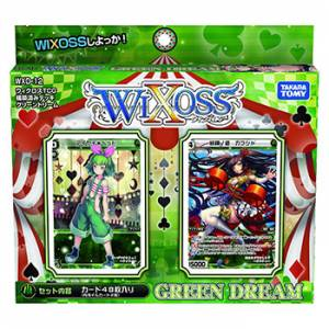 WIXOSS TCG - Pre-constructed Deck Green Dream (WXD-12) Pack [Trading Cards]
