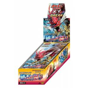 Pokemon XY - Pokemon Card Game XY BREAK Expansion Pack Haten no Ikari 20 Pack BOX [Trading Cards]