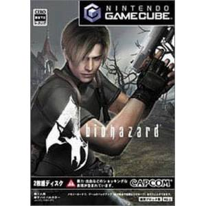 Bio Hazard 4 / Resident Evil 4 [NGC - occasion BE]