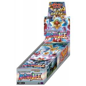 "Pokemon XY BREAK Expansion Pack ""Mezameru Chouou"" 20 Pack BOX [Trading Cards]"
