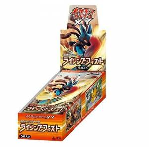 Pokemon XY - Expansion Pack Rising Fist 20 Pack BOX [Trading Cards]