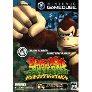 Donkey Kong - Jungle Beat [NGC - used good condition]