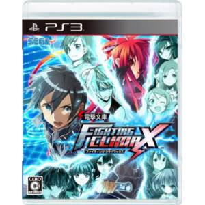 Dengeki Bunko Fighting Climax - Standard Edition [PS3-Damaged Box]
