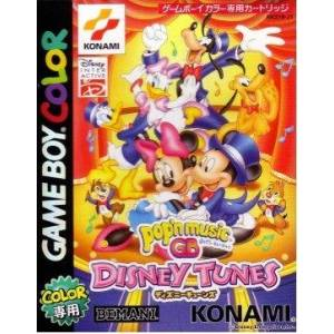 pop'n music GB Disney Tunes [GBC - Occasion]