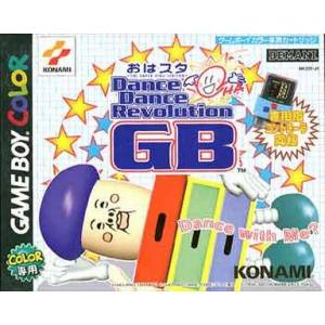 Dance Dance Revolution GB Oha Star [GBC - Used]