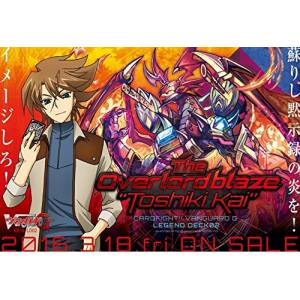 "Cardfight!! Vanguard G - Legend Deck Vol.2 The Overlord blaze ""Toshiki Kai"" [Trading Cards]"