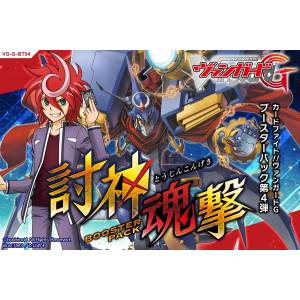 Cardfight!! Vanguard G - Booster Pack Vol.4 Toujin Kongeki 30 Pack BOX [Trading Cards]