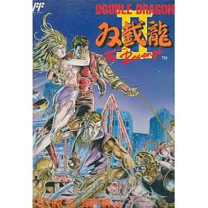 Double Dragon II - The Revenge [FC - Used Good Condition]