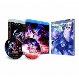 Gundam Unicorn Special Edition [PS3]