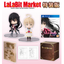 Tales of Berseria - LaLaBit Market Special Edition [PS4]
