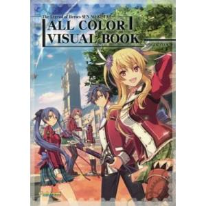 The Legend of Heroes SEN NO KISEKI - All Color Visual Book