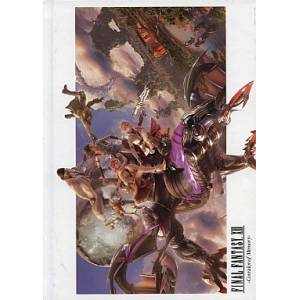 FINAL FANTASY XIII Corridor of Memory / Episode i [Novel / Visual Book]