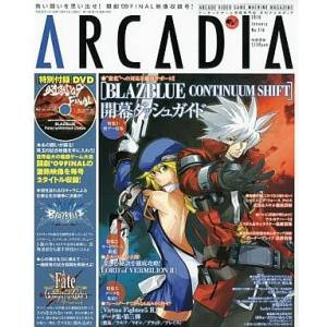 Arcadia Magazine Vol. 116 (2010-01) + DVD [Enterbrain]