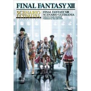 Final Fantasy XIII -Scenario Ultimania- [Square Enix]