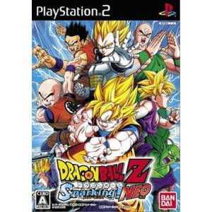 Dragon Ball Z - Sparking! Neo / Dragon Ball Z - Budokai Tenkaichi 2 [PS2 - brand new]