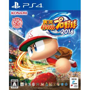 Jikkyou Powerful Pro Yakyuu 2016 [PS4-Used]