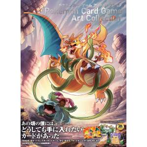 Pokemon - Card Game Art Collection [Artbook]
