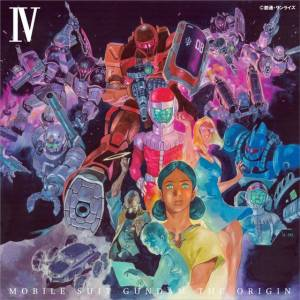 Mobile Suit Gundam The Origin Vol.4 (Bandai Collector Limited) [Blu-ray - Region Free]
